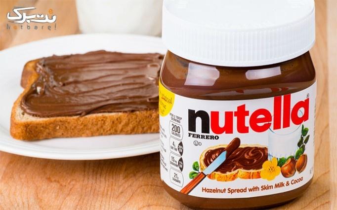 نوتلا بار با طعم های شیرین و شکلاتی با منوی باز