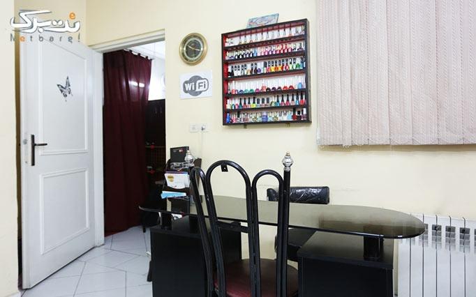اصلاح ابرو و کوتاهی مو در آرایشگاه آسا
