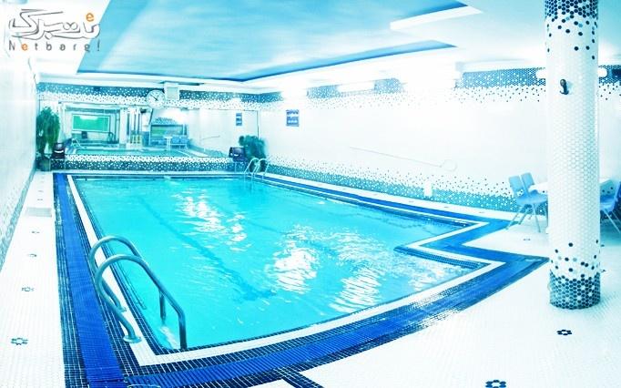 آموزش شنا دراستخر هتل پارسی ویژه آقایان و بانوان