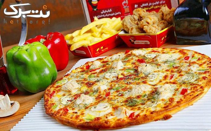 پیتزا توکا vip با منوی باز انواع پیتزا