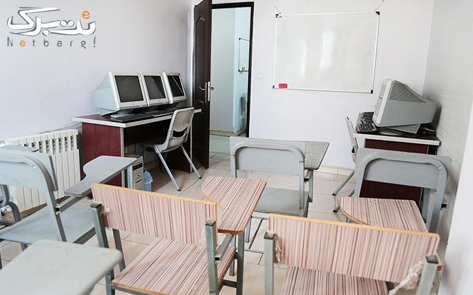 آموزش جعبه سازی با پارچه در آموزشگاه افق نو