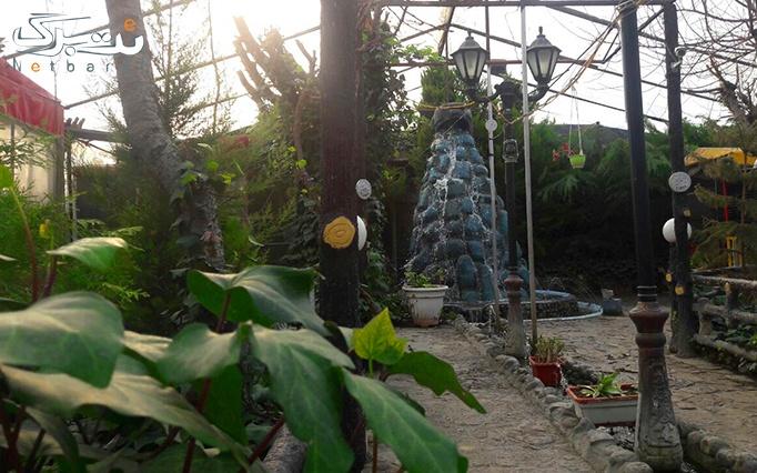 سنتی سرای شبستان(جوان) با منوی باز