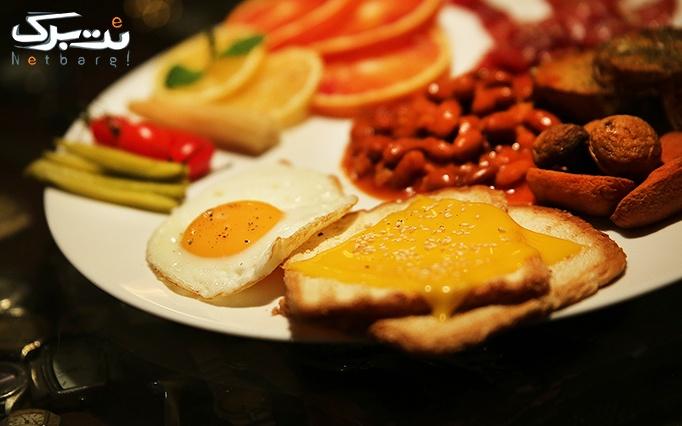 کافی شاپ پترا با منوی باز صبحانه