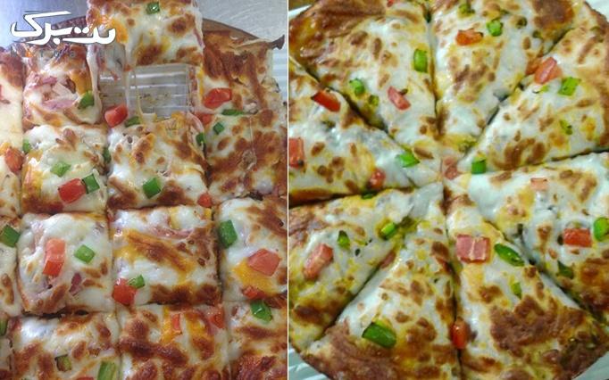 خانه اسپاگتی با منوی باز پیتزا