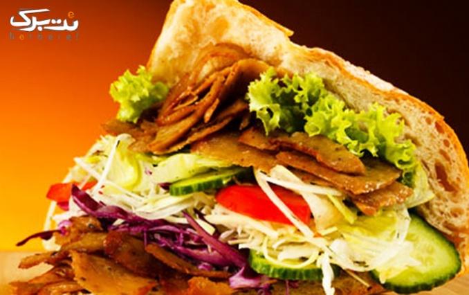 کباب ترکی ذغالی تکین با دنرهای گوشت و مرغ
