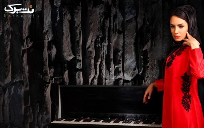آتلیه جلوه های ویژه با عکس هایی در قالب یک آلبوم دیجیتال