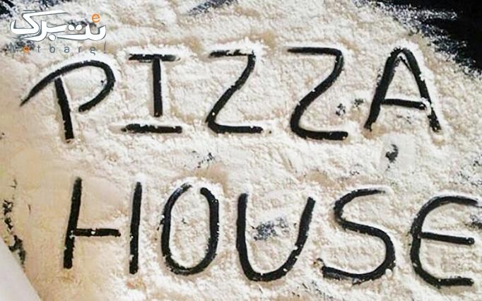 خانه پیتزا با منو باز پیتزا،پاستا،ساندویچ