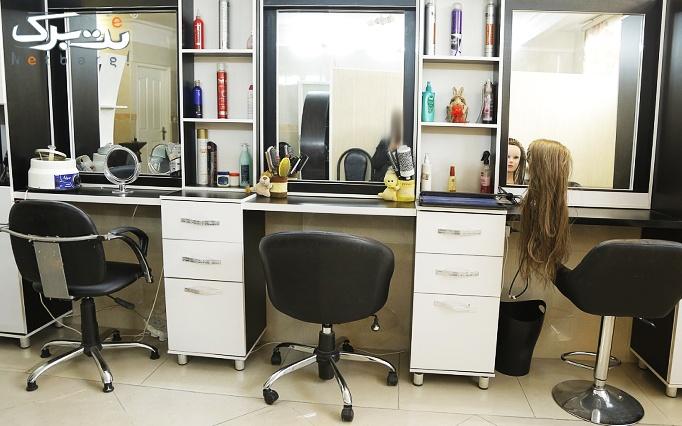 بافت مو در آرایشگاه چهره آرا
