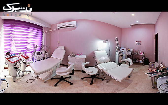 لیزر الکساندرایت  آپوجی پلاس در مطب دکتر احمدی