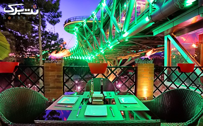 رستوران فرنگی vip واقع در  پل طبیعت