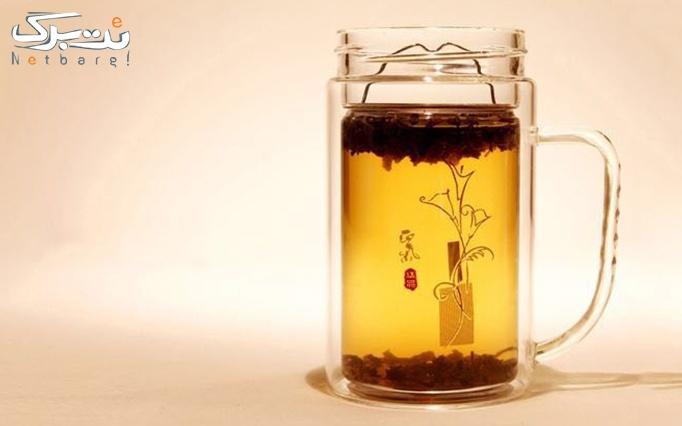 انواع لیوان دوجداره دمنوش از عرشیا تجارت