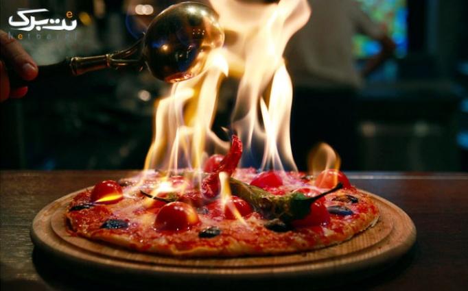 رستوران ایتالیایی VIP