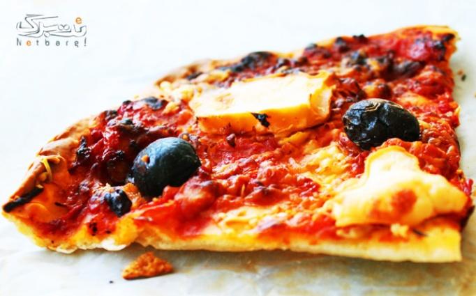 ساندویچ و پیتزا در فست فود بلوط