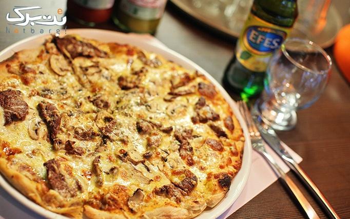 پیتزا ونتی با منوی باز پیتزا و پاستا