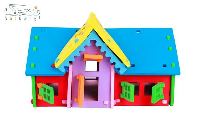 پازل سه بعدی فکری خانه رویایی از فروشگاه پازلکده