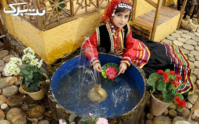 آتلیه سنتی خونه مادر بزرگه