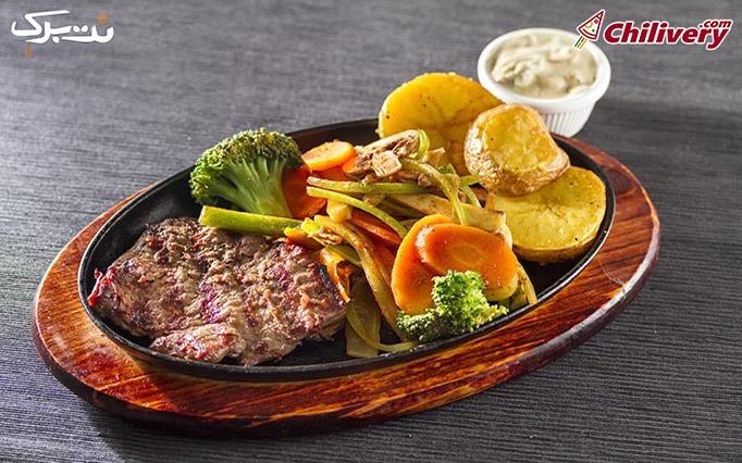 سورپرایز ویژه: سفارش آنلاين غذا از 1100 رستوران برتر در چیلیوری