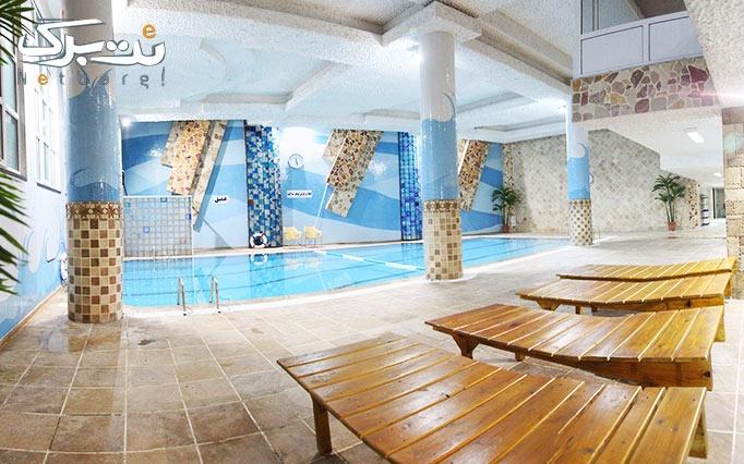 استخر، بدنسازی و حمام سنتی عمومی در استخر رویال پارک