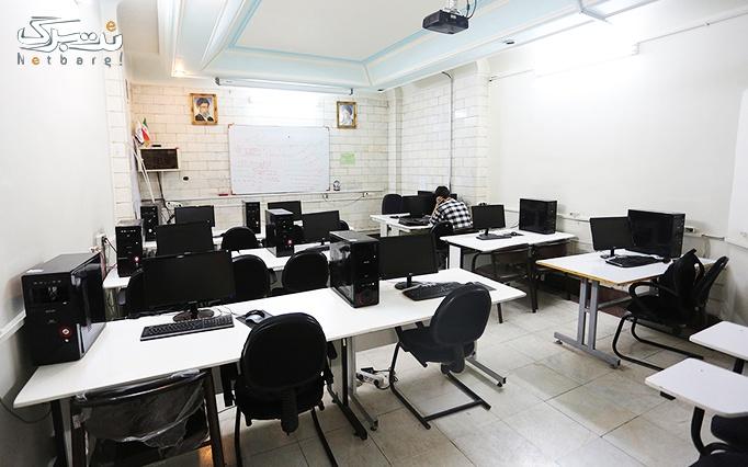 دوره مدیر شبکه با  گروه آموزشی CBTNET