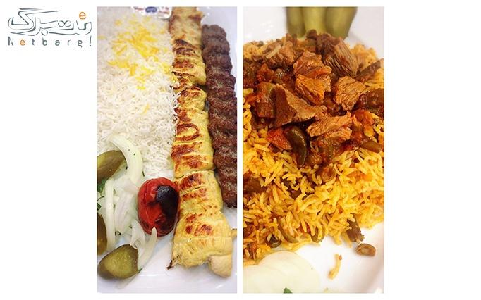 رستوران شهریار هاشمی با منوی باز رستوران