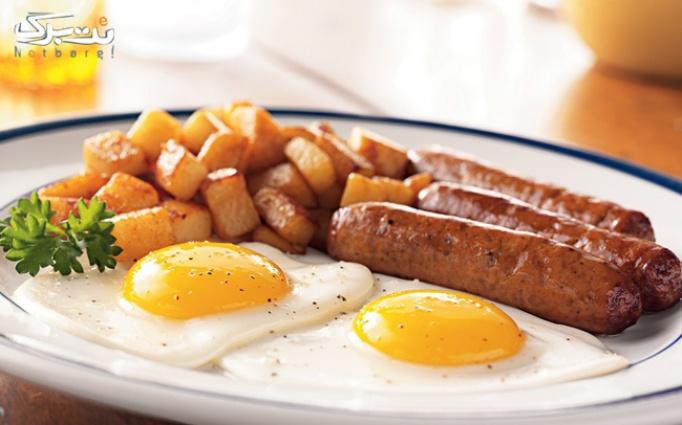 بوفه صبحانه در هتل هاي لوكس حيات شرق