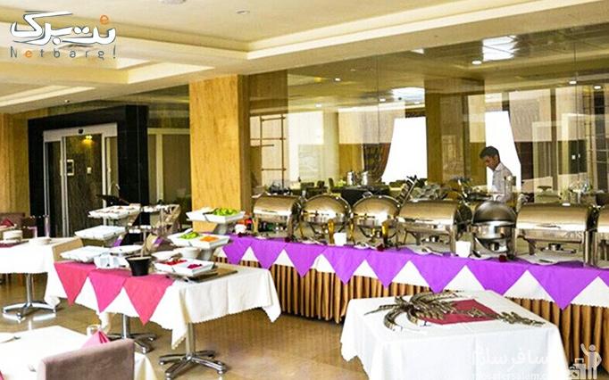 بوفه شام در هتل هاي لوكس حيات شرق