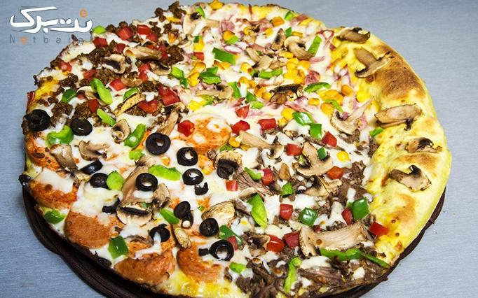 فست فود پدر بزرگ با منو باز انواع پیتزا