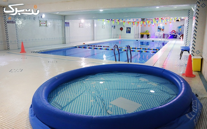 شنا دراستخربهار