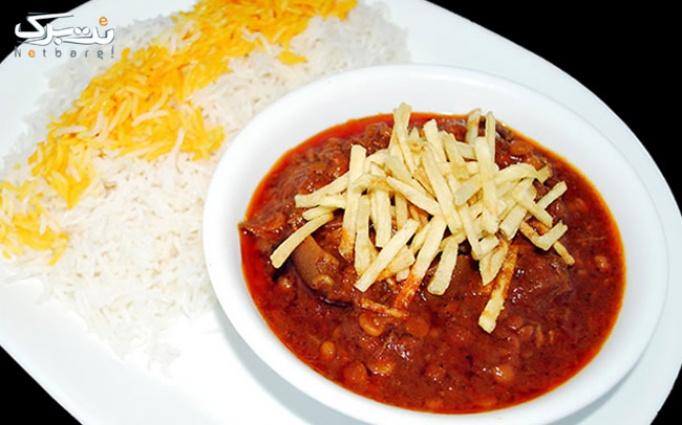 کترینگ ابوذر با منو غذاهای لذیذ ایرانی