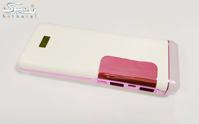 پاوربانک smart (8000) 5022 از فروشگاه آواکو