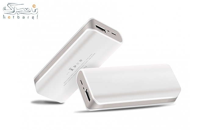 پاوربانک smart (15000) 5013 از فروشگاه آواکو