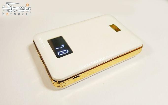 پاوربانک smart (8000) mm1 از فروشگاه آواکو