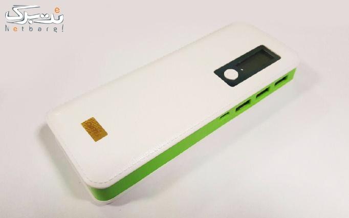 پاوربانک smart (8000) 5013 از فروشگاه آواکو