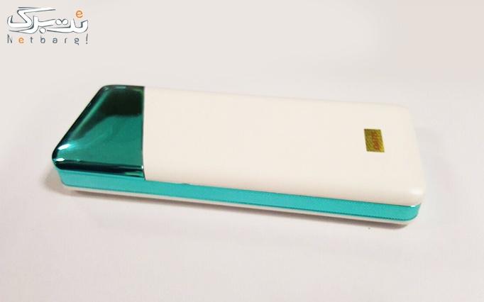 پاوربانک smart (15000) 5014 از فروشگاه آواکو