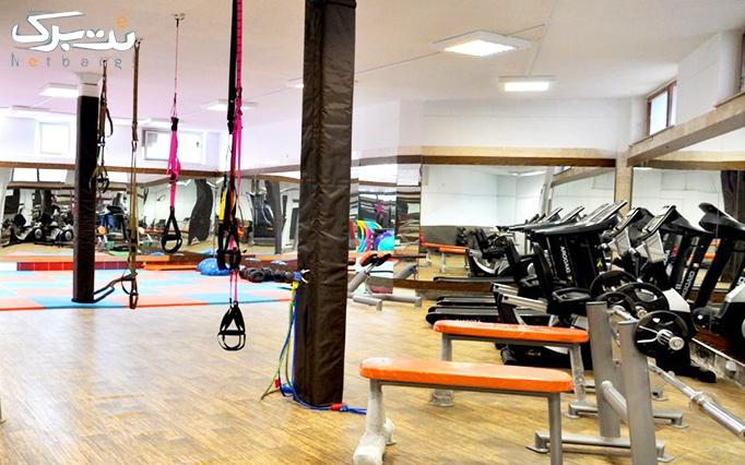 آموزش TRX و بدنسازی در مجموعه ورزشی تختی