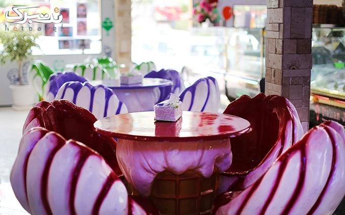 بستنی ژله ای ایتالیایی ژلینو با بستنی قیفی و شیک نوتلا