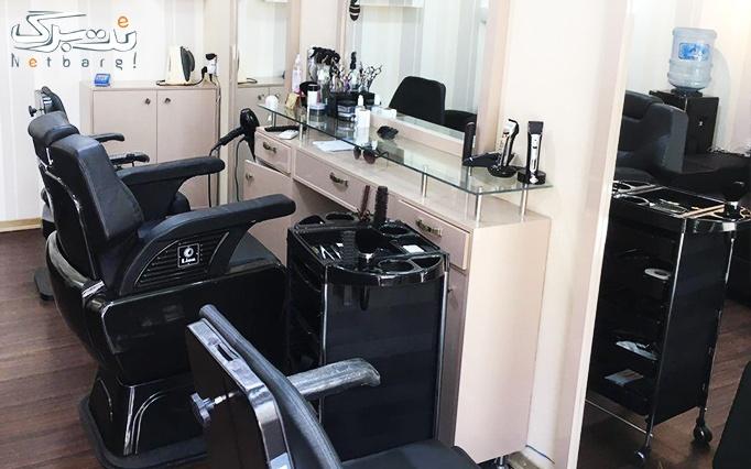 اصلاح و کوتاهی مو در آرایشگاه مردانه  mens room