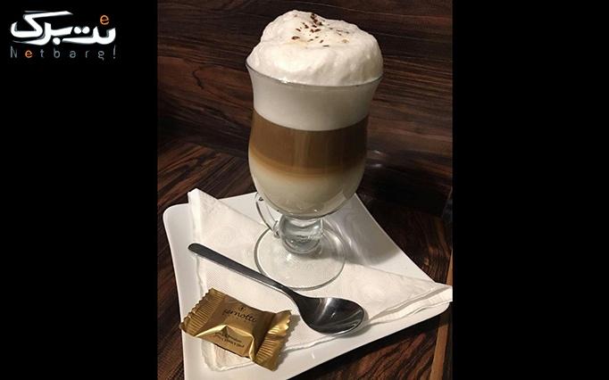 کافه دامون با منو باز کافی شاپ