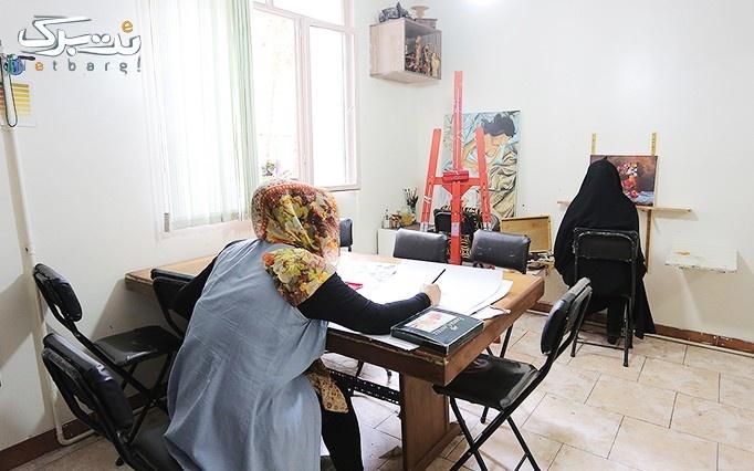 آموزش طراحی،نقاشی و خوشنویسی در هنرکده کیمیا