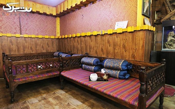 سرای سنتی زیبا با سرویس دیزی