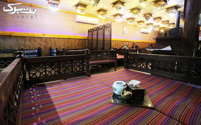 سرای سنتی زیبا با منو کافه و چای سنتی