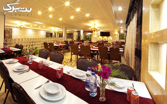 اقامت در هتل آبا با بوفه صبحانه(ویژه تابستان)