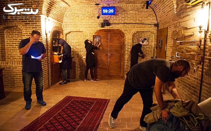 تفریحی گروهی با بازی اتاق فرار