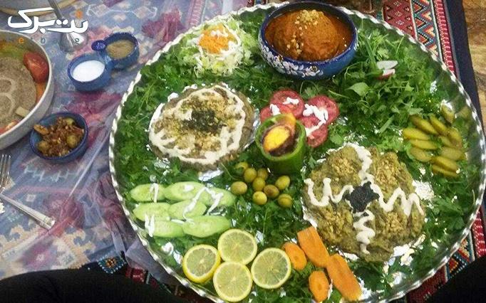 سنتی سرای ناز خاتون با غذای اصیل(دیزی)
