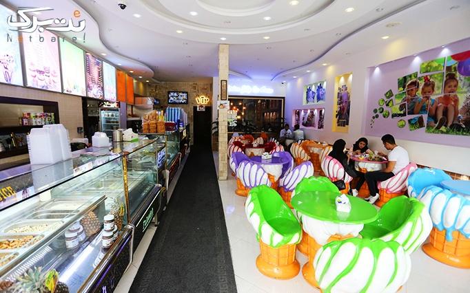 جشنواره عطر فطر: بستنی قیفی زغالی مخصوص در ژلینو