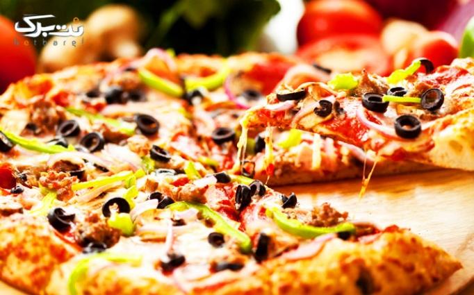 ساندویچ، برگر، پیتزا و ... در ترک دنر