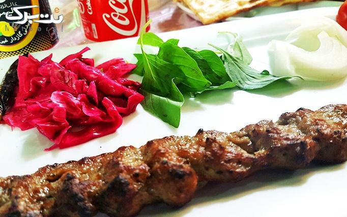 کباب سلطان با منو کباب، جوجه و پاچین