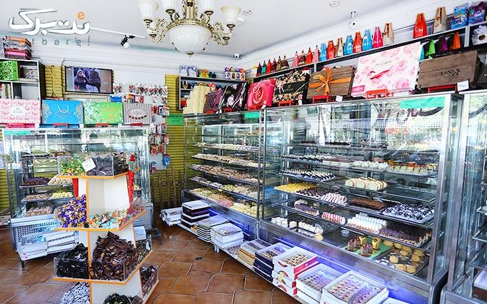 قنادی گلستان سبز با  شیرینی و کیک های تازه