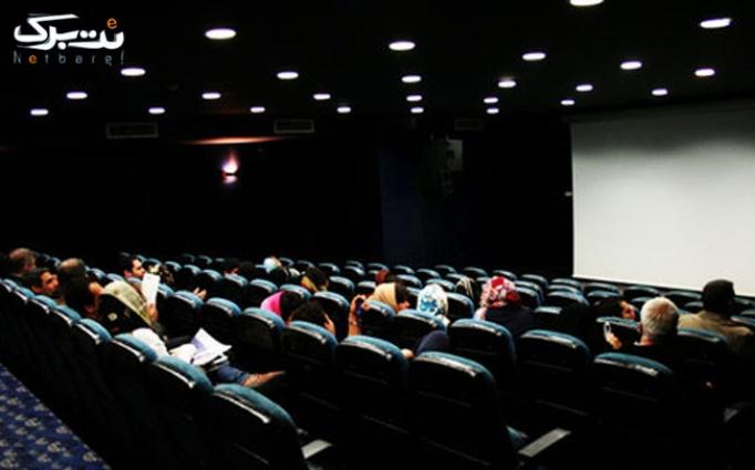 مشاهده زنده والیبال ایران و روسیه بر روی بزرگترین پرده سینمایی برج میلاد با مساحت ١٧٠ متر مربع