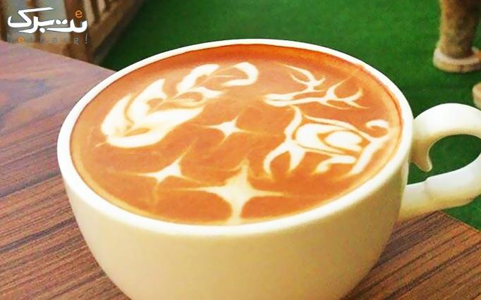 کافه زرین با منوی باز طعم های بی نظیر کافی شاپ